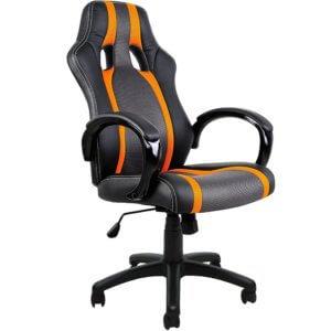 silla-oficina-carreras