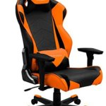 Silla gaming DXRacer R-Series